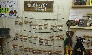 2010.1.23 ハンドメイドマーケット12.jpg