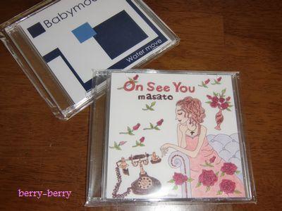 『On See You』 CD完成♪.jpg