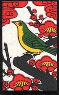 梅に鶯 ホーホケキョ♪.jpg